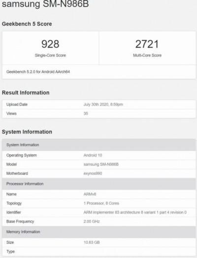 Galaxy-Note-20-Ultra-voi-chip-Exynos-990-1.jpg