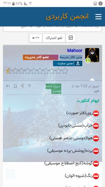 Screenshot ۲۰۲۰۰۸۰۱ ۲۲۱۸۵۴
