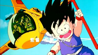 4x27---Dragon-Ball-x265.mkv_snapshot_01.45.330.jpg