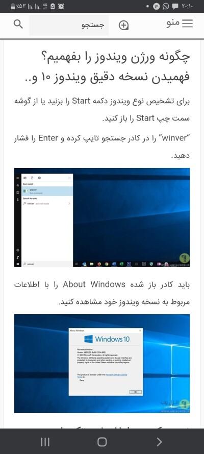 Screenshot_-_Chromece2822e92e3e8e26.jpg