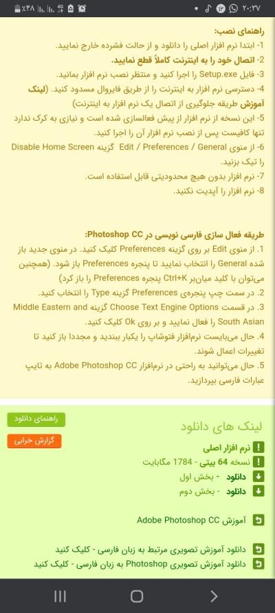 Screenshot ۲۰۲۱۰۶۰۲ ۲۰۳۷۵۱ Chrome