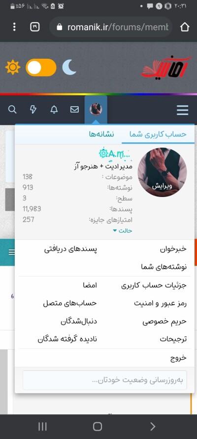 Screenshot ۲۰۲۱۰۸۳۱ ۲۰۳۱۱۹ Chrome