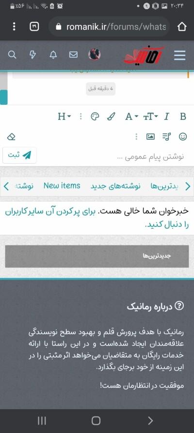 Screenshot ۲۰۲۱۰۸۳۱ ۲۰۳۴۳۲ Chrome