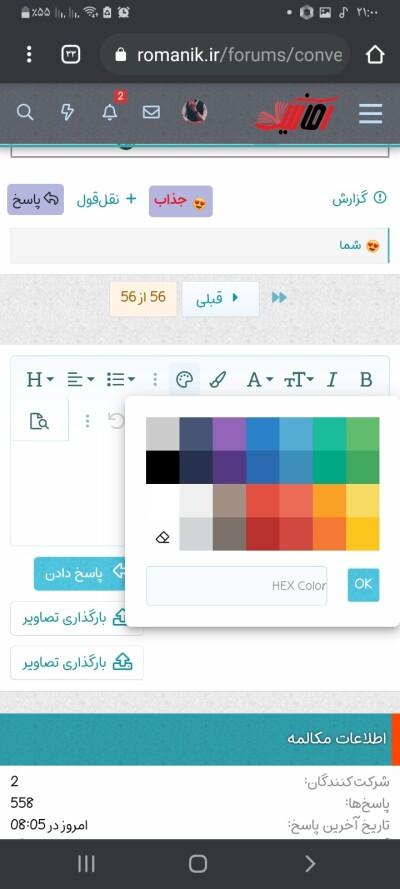 Screenshot ۲۰۲۱۰۸۳۱ ۲۱۰۰۴۲ Chrome