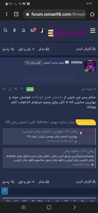 Screenshot ۲۰۲۱۰۹۲۸ ۱۷۲۹۵۷ Chrome