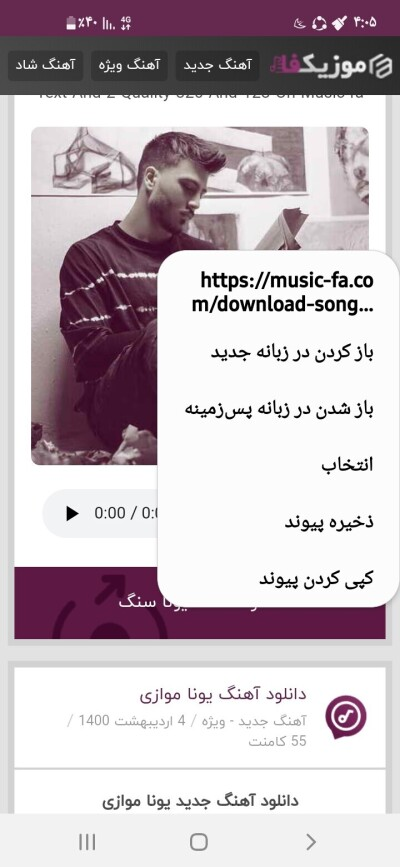 Screenshot_-_Samsung-Internet9493daf2d261047f.jpg