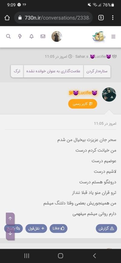Screenshot_20211018-210912_Chrome.jpg