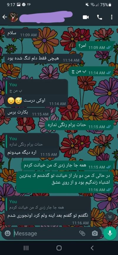 Screenshot_20211018-211732_WhatsApp.jpg